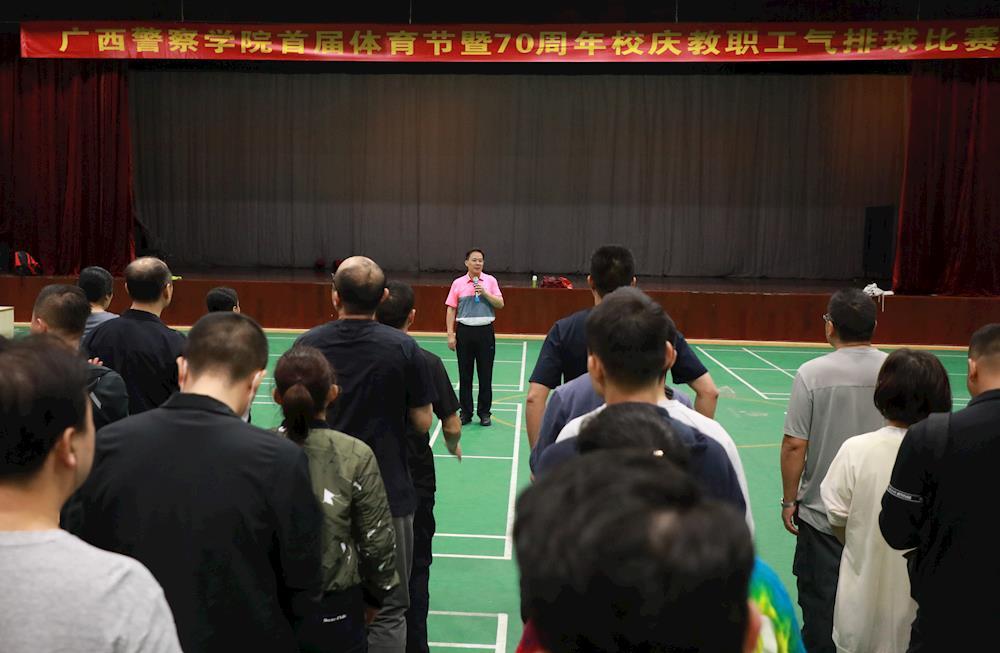 学校举办首届体育节暨70周年校庆 教职工气排球比赛