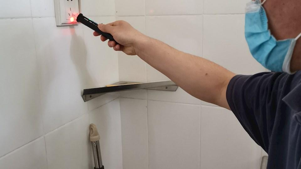 档案馆开展五一节前水电安全检查工作