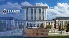 关于开展2018年度中国法学会部级专项课题申报的通知