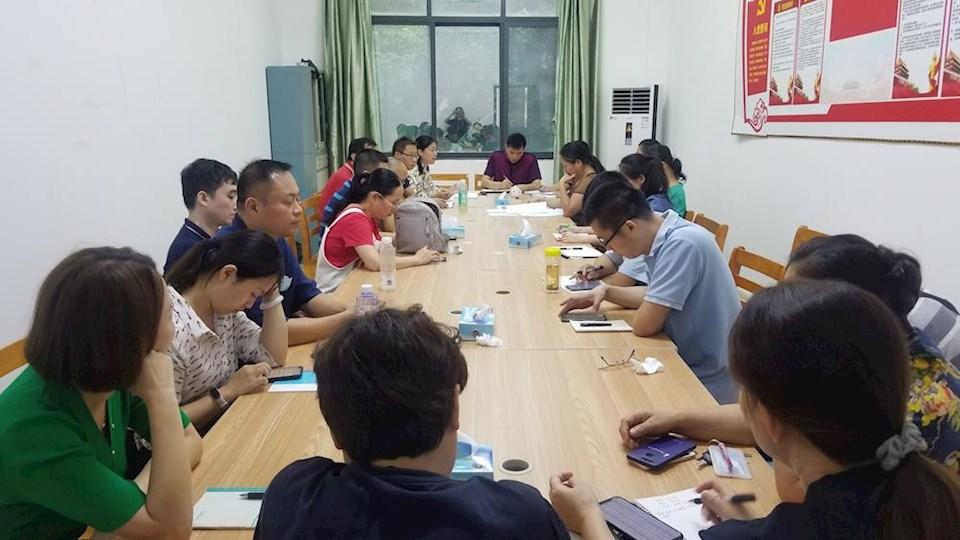 图书馆党支部组织《习近平谈治国理政》 第三卷专题学习